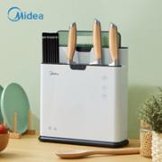 Midea 美的 XSA2K01 砧板刀具筷子消毒机