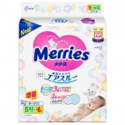 Merries 妙而舒 婴儿纸尿裤 S 88片*2件96.9元包邮(单价48.45元/件)
