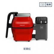 FANLAI 饭来 FL-M1302 自动炒菜机