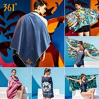 361° 浴巾 152cm*76cm