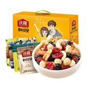 wolong 沃隆 每日坚果零食礼包   750g¥46.55 2.5折 比上一次爆料降低 ¥3.25