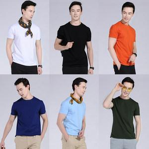 vstarry 夏季莱卡棉短袖T恤 2件