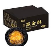 嘉瑶 黑金蛋黄酥 300g 共6枚