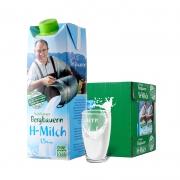 88VIP:SalzburgMilch 萨尔茨堡 低脂纯牛奶 1L*12盒+ 洁成 一次性垃圾袋 90只103.35元包邮(返卡40后63.35元)