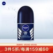 NIVEA MEN 妮维雅男士 海洋酷爽爽身走珠液 12ml