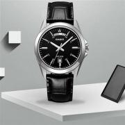 CASIO 卡西欧 MTP-1370L-1A 指针系列 男士手表