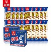 PLUS会员:Bright 光明 奇形娃娃 68g*17支+白雪奶砖115*2盒54元包邮(双重优惠)