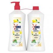 PLUS会员:OMO 奥妙 果蔬餐具净洗洁精 1.1kg*2瓶 柠檬橙花18.1元(双重优惠)