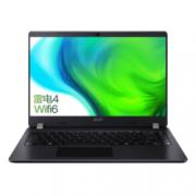 acer 宏碁 墨舞P40 14英寸轻薄笔记本电脑 (R5 Pro 4650U、8GB、256GB SSD)3499元(需定金100元,6日0点付尾款)+晒单返100元E卡