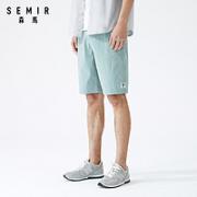 Semir 森马 13-330835 男士短裤