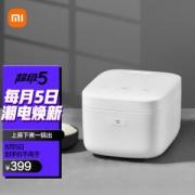 5日0点:MIJIA 米家 IHFB02CM 电饭煲 4L399元