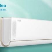 Midea 美的 焕新风系列 KFR-35GW/N8MKA1 新一级能效 壁挂式空调 1.5匹3499元