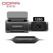 DDPAI 盯盯拍 MINI5 4K行车记录仪 128GB699元包邮(需付定金10元,10日0点付尾款)