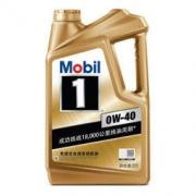 Mobil 美孚 金装美孚1号 0W-40 全合成机油 SN级 1L