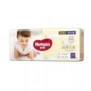 PLUS会员、陪伴计划专享:HUGGIES 好奇 金装 婴儿拉拉裤 XXL 42片*4件239元包邮(单价59.75元/件)