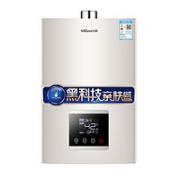 Vanward 万和 JSQ30-550J16 燃气热水器 16升¥1130.00 2.3折 比上一次爆料降低 ¥18