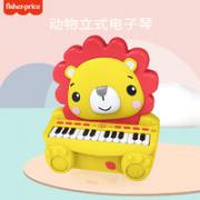 Fisher-Price 费雪 儿童动物立式电子琴
