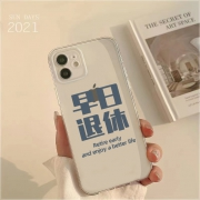 "YINUO 以诺 全系列 ""早日退休"" 手机壳3.8元包邮(需用券)"