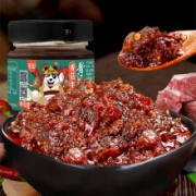 PLUS会员:EATING 依田 香菇牛肉酱 260g*2瓶7.8元包邮(多重优惠)