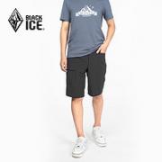 BLACKICE 黑冰 F2207 男士速干弹力短裤¥123.10 3.1折 比上一次爆料降低 ¥15.9