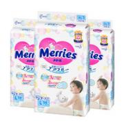 88VIP、有券的上:Merries 妙而舒 婴儿纸尿裤 L58片*3包