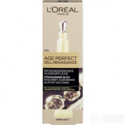 L'Oréal Paris 欧莱雅 金致臻颜松露奢养肌活眼霜15ml 到手74.79元
