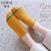 Semir 森马 SY5220S10015 女士袜子 10双