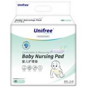 UNIFREE 婴儿一次性隔尿垫 33*45cm  40片