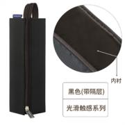 KOKUYO 国誉 PC22-DB2 对开式帆布笔袋 大容量 黑色