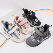 Mark Fairwhale 马克华菲 21年秋季新款儿童网面透气运动鞋(27~38码)¥59.90 1.2折