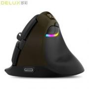 DeLUX 多彩 M618mini 2.4G蓝牙 双模无线鼠标 2400DPI RGB 雅致黑