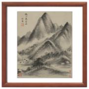 Artron 雅昌 王时敏水墨画国画《仿米芾云山图》34×27cm 纸本水墨 清代 咖啡实木国画框