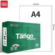 TANGO 天章 新绿天章系列 A4打印纸 70g 单包装 500张13.2元