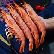 PLUS会员:鲜渔翁 阿根廷L1大红虾 18-21cm 4斤104元包邮(多重优惠)
