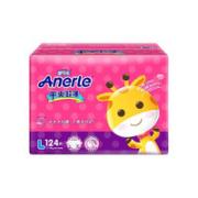 Anerle 安儿乐 干爽超薄系列 婴儿纸尿裤 L 66片¥42.12 4.8折 比上一次爆料降低 ¥4.86
