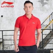LI-NING 李宁 399 男款短袖POLO衫29元包邮