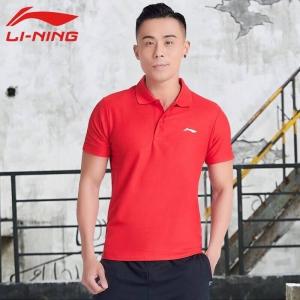 LI-NING 李宁 399 男款短袖POLO衫