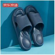 J.ZAO 京东京造 JZ-3151 男士拖鞋 *4件