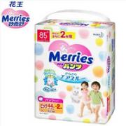Merries 妙而舒 婴儿拉拉裤 XL 44片¥52.96 4.1折 比上一次爆料降低 ¥9.27