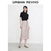 URBAN REVIVO WH20S5BF2000 女士半身裙
