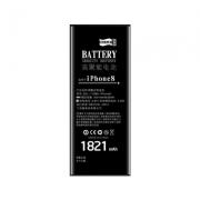 SCUD 飞毛腿 Iphone8 电池56元