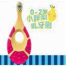 AIR JORDAN 婴幼儿软毛牙刷 2支装¥20.93 2.6折