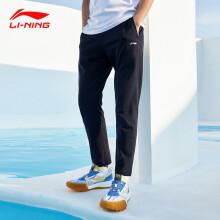 PLUS会员:LI-NING 李宁 AKLRA41 男款宽松长裤