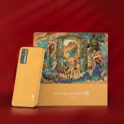 ZTE 中兴 Axon 20 5G智能手机 12GB+256GB2728.04元+6996淘金币