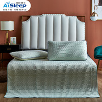 Aisleep 睡眠博士 泰国天然乳胶凉席三件套 1.8m