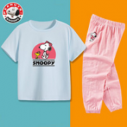 SNOOPY 史努比 女童夏季防蚊裤两件套¥19.90 2.2折
