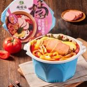 杨国福 自热番茄午餐肉麻辣烫小火锅 3盒37.6元包邮