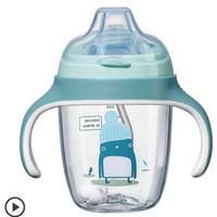 babycare 婴儿学饮杯