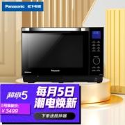 PLUS会员:Panasonic 松下 NN-DS1201 蒸烤一体机 27升