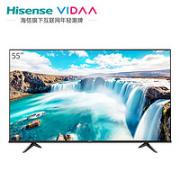 VIDAA 55V1F-R 55英寸 4K液晶电视¥2169.00 8.0折 比上一次爆料降低 ¥100